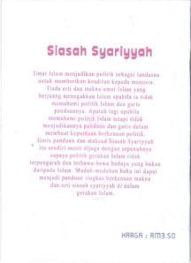 siyasahsyariah-back-page